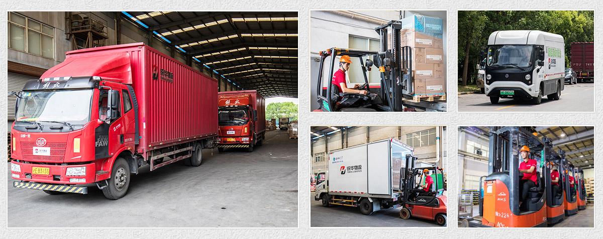 物流运输·硬件配置